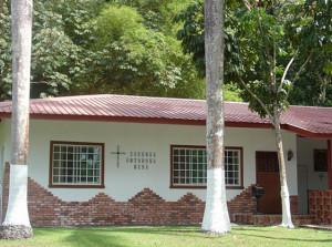Храм Покрова Пресвятой Богородицы в Панаме