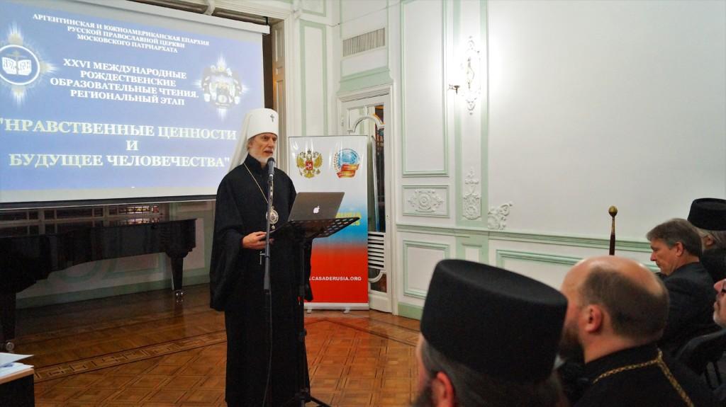 В Буэнос-Айресе состоялось торжественное открытие Южноамериканского этапа Рождественских чтений